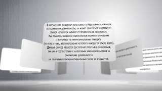 образец доверенности в налоговую казахстан