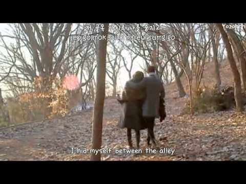 Nhạc Phim Vì Sao Đưa Anh Tới Kim Soo Hyun - In Front Of Your House