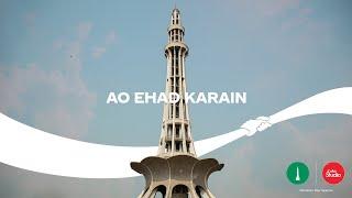Ao Ehad Karain Sadaat Shafqat Amanat Ali Zaw Ali (Coke Studio) Video HD Download New Video HD