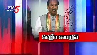 Congress may remove Uttam from TPCC Chief post