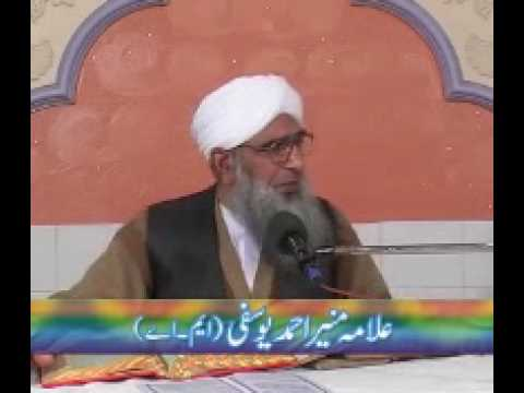 OWLLIYA KARAAM PART 6 OF 7 ALLAMA MUNIR AHMED YUSUFY M.A.avi