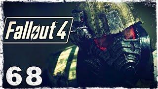 Fallout 4. #68: В метро.