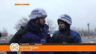 ОБСЄ встановлює камери спостереження у Широкиному