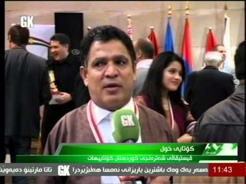19.12.2013 2nd Kurdistan International Chess Festival - Gali Kurdistan TV