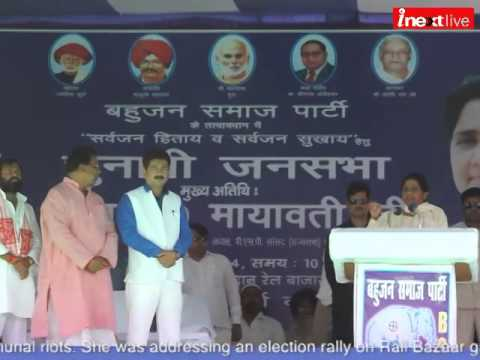 Mayawati Addressed an election rally in Kanpur