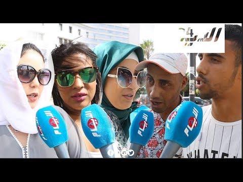 مغاربة يردون على تصنيف
