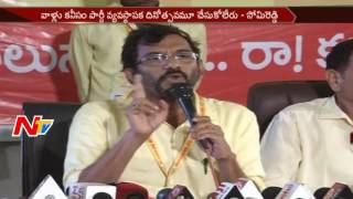 Somireddy Chandramohan Reddy slams YSRCP leaders for criti..