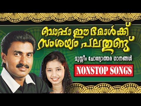 Kannur Shareef Mappila Songs | Baappa Ee Molkku Samshayam Palathundu