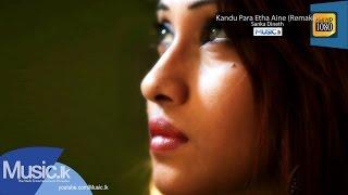 Kandu Para Etha Aine (Remake) - Sanka Dineth - Full HD