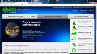 Заработок в интернете в рублях