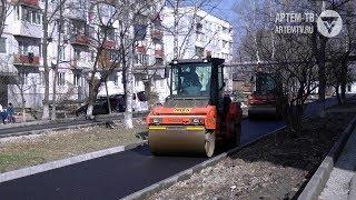 «Безопасные и качественные дороги» проинспектировали в Артёме
