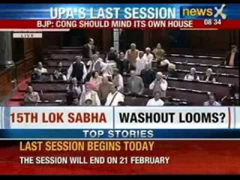 Manmohan Singh's last session as PM : Telangana bill at stake - NewsX