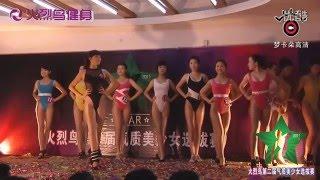 ASIAN CHINA SEXY LEOTARD & SHINY TIGHTS 02
