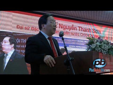 Hội nghị doanh nhân Việt Nam toàn thế giới tại Mátxcơva 2015
