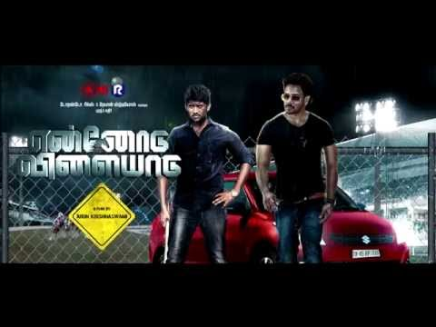 Ennodu Vilaiyadu Official Motion Poster