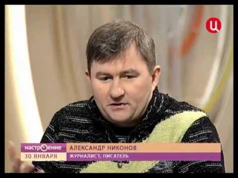 Александр Никонов - Где мой черный пистолет