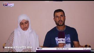 صــادم:وفاة رضيع في ظروف غامضة ببركان و العائلة تطالب بفتح تحقيق مستعجل   |   حالة خاصة