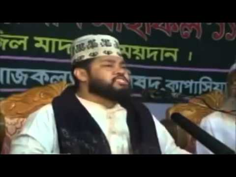 Bangla Waz NEw Tarek Monawar   YouTube4