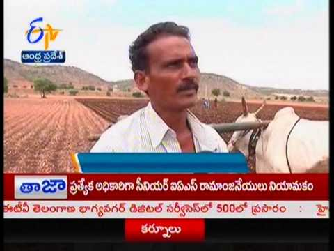 Need more Rains to Fruitful the Crops: Kurnool Farmers - జైకిసాన్ - on 12th July 2014