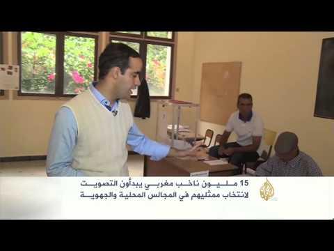 انتخابات المغرب على الجزيرة