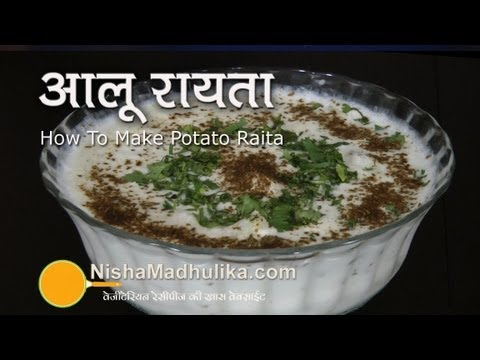 Aloo Raita Recipe, How To Make Potato Raita
