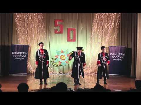 Видео! Пятидесятый юбилейный благотворительный концерт ансамбля «Братья казаки»