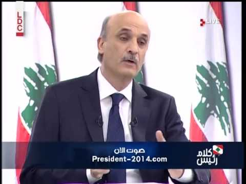 Dr Samir Geagea President 24 april 2014