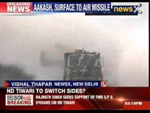 India test fire 'Aakash' missile