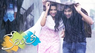 Kerintha-Movie-Theatrical-Trailer