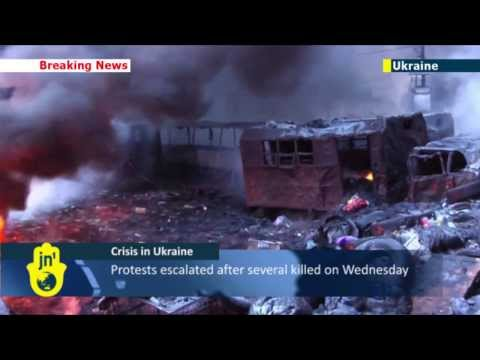 Kiev Protests: Ukrainian opposition leaders give President Yanukovych 24 hours to resolve crisis