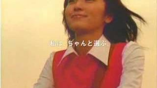 矢田亜希子CM3