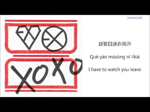 EXO-M - 人鱼的眼泪 (Baby, Don't Cry) [Chinese/PinYin/English] Color Coded HD