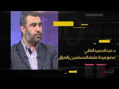 دلائل النبوة.. الحلقة ( 20 ).. انتفاء الغرض الشخصي عنه ﷺ  ( 2 ) / د. عبدالمحسن المطيري