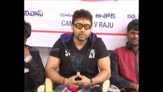 Naakasal Time Ledu movie launch