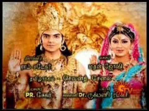 ramayanam sun tv serial song