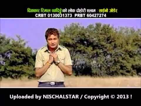 Saino Jodera Official Video New Nepali Lok Geet 2013] By Diwakar Rimal   Manju Gurung