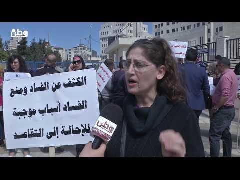 المحالون للتقاعد يطالبون الحمدالله عبر وطن بتشكيل لجنة تحقيق في قضيتهم
