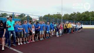 Нам со спортом всегда по пути. XV  Летняя  спартакиада трудящихся прошла  в Артеме
