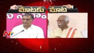 Mataku Maata: Harish Rao vs. Dattatreya..