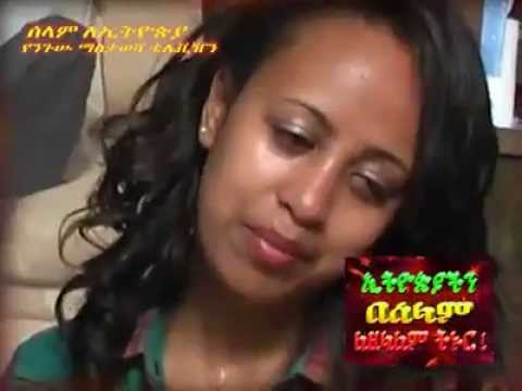Tileye Ababiye - Remembering Tilahun Gessesse