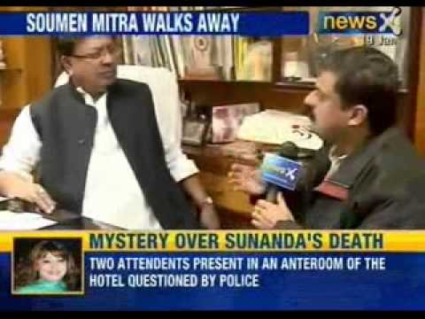 Somen Mitra rejects Mamta's 'Rape Raj' - NewsX