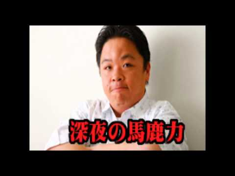 玉袋筋太郎の画像 p1_3