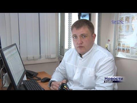 2 300 человек в Бердске больны раком. Как увеличить свои шансы на выживание?