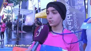 بالفيديو..كواليس أول سباق نسوي بالدارالبيضاء | بــووز