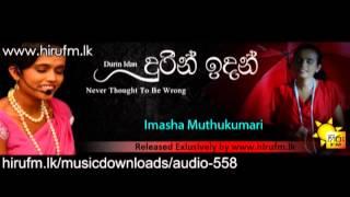 Durin Idan - Imasha Muthukumari