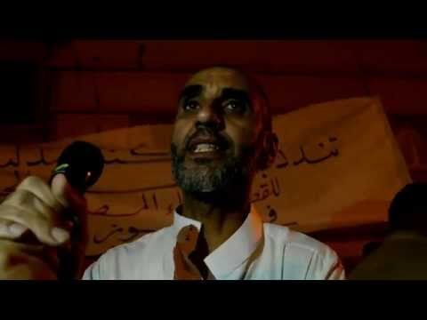 ميدلت :العدل والاحسان تحتج على قرار اعدام مرسي