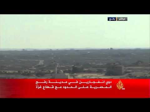 الحرب مشتعلة في منطقة سيناء..