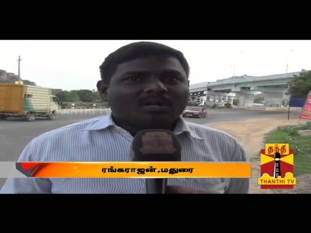 May 16 : Roads In Tamil Nadu And What It Needs? (15/05/2014)