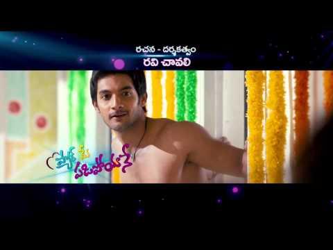 Pyaar-Mein-Padipoyane----First-Look-Teaser----Aadi---Shanvi