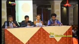 Balageru Idol : Ethiopian Music And Dance Competition - June 1, 2013